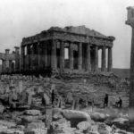 Акропололис, Афины, Греция
