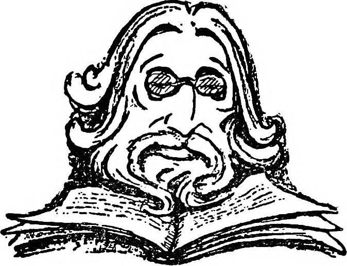 Голова и книга - старая книжная иллюстрация