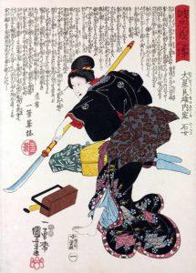Японский художник укиё‑э, художник и художник книги