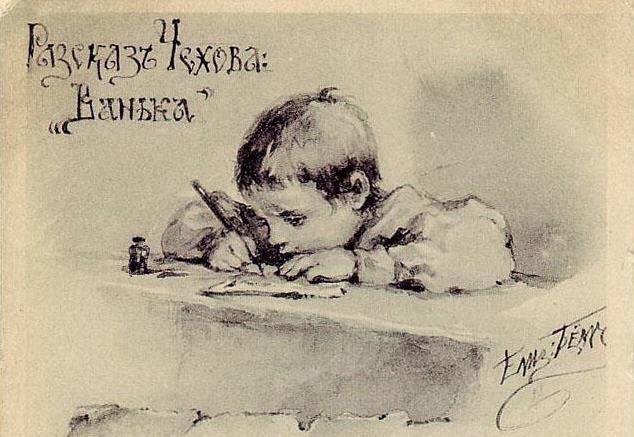 Ванька Жуков пишет письмо дедушке.