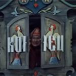 Кадр из фильма Варвара-краса - Тут и сказочке конец