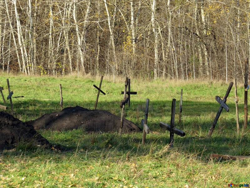 Цифра без связи или земля на кладбище